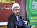 [06] Commentary on Dua Abu Hamza Al Thumali - Sheikh Bahmanpour - English