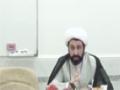 Introduction to Hawza History | Sheikh Shomali | 28 Oct 2012 (Qom Iran) - English