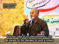 Dr. Abbasi -Al-Mahdi wont return by Vacuuming House - Persian sub English