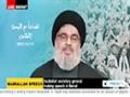 [17 April 2015] Sayyed Nasrallah Blistering Speech in Solidarity with Yemen - English