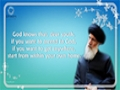 Where to Begin Your Ascension to God | Ayatollah Sayyid Fateminiya [Eng Sub]