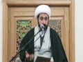 [02] Significance of Knowledge and Merits of the Knowledgeable - by Sheikh Dr Shomali - English
