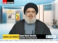 [Full] Sayed Nasrallah on Resistance & Liberation Day - 25/5/2015 - English