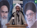 Building An Honourable Community for The Mahdi (ATF) - Sheikh Dr Shomali - English