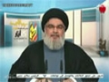 Nasrallah: \\\'Level of danger posed by terrorists today unprecedented in history\\\' - Arabic Sub English