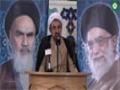 Building An Honourable Community for The Mahdi (ATF) - Sheikh Dr Mokhtari - English