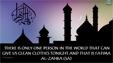 The Month of Ramadan & the Ahl al-Bayt (a) |  Hojjatul Islam Ali Reza Panahiyan | Farsi sub English