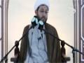 [01] A Love Letter   Shk. Amin Rastani   Ramadan1436/2015 - English