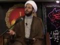 [02] Ramadan 1436/2015 - Is the translation of Quran Enough? - Sheikh Amin Rastani - English