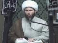 [06] Ahlulbayt (as), the Path of Salvation - 05 Ramzan 1436 - Sheikh Hamza Sodagar - English