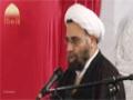 [04] Ramadhan 1436/2015 - Maulana Ghulam Hurr Shabbiri - Month Of  Salvation - English