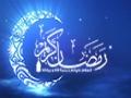 (Audio)[07] Ramadhan 1436/2015 - H.I. Dr. Farrokh Sekaleshfar - Adam/s and Eve/s - English