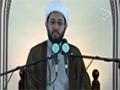[06] Highest Levels Of Tawhid & Tawakkul | Shk. Amin Rastani | Ramadan1436 2015 - English