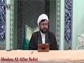 [08] Family in Quran - Moulana Ali Akbar Badiei - 09 Ramadan 1436/2015 - English