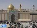 Imam Ali  Latmiya - Fahmidam Ali bood - Farsi sub English