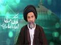 Chains of Noor   The major duty of an aalim - H.I. Abbas Ayleya - English