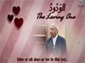 Seeing Hardships as a Sign of Allah\'s Love | Sheikh Murtaza Bachoo | English