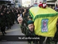 Hezbollah Syria Nasheed - Fidaki ya Zainab - Arabic Sub English