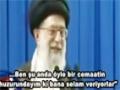 İmam Ali (as) Şehadeti - Farsi Sub Turkish Sub English