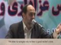 Avoid ineffective mourning! by Rahimpour Azghadi - Farsi sub English