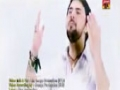 [03] Aye Hussaini Maa Tujhe Salam - Br Farhan ali waris - Muharram 1437/2015 - Urdu Sub English