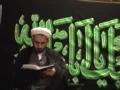 H.I Shamshad Haider - 5Moharram1430 - Nahjul-Balagha - ENGLISH