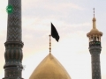 Flag Hoisting of Imam Husain (as) at the Holy Shrine of Hz. Masuma Qom (sa) - 14 October 2015 - English