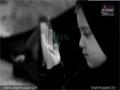 Zain Zain Zain I Sayed Ali Alhakeem I English