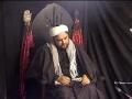 6th Majlis Muharram 1430 - Islam - Maulana Muhammad Baig - English