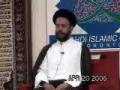 Business in Islam - English