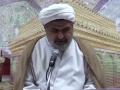 [03] Lecture Tafsir AL-Quran - Surah Al-Haqqah - Sheikh Bahmanpour - 02/10/2015 - English