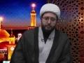 [10] The Journey of Husain (as)   A letter to the Bani Hashem   Sheikh Amin Rastani - English