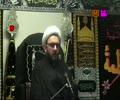 [06] Tafseer Al-Quran - H.I Shamshad Haider - Muharram 1437/2015 - English Urdu