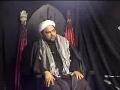 7th Majlis Muharram 1430 - Islam - Maulana Muhammad Baig - English