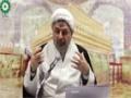 [06] Lecture Tafsir AL-Quran - Surah Al-Haqqah - Sheikh Bahmanpour - 06/11/2015 - English