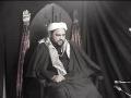 8th Majlis Muharram 1430 - Islam - Maulana Muhammad Baig - English