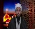 [16] The Journey of Husain (as)   with Muhammad bin Hanafiyyah in Makkah   Sheikh Amin Rastani - English