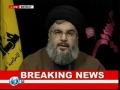 Nasrallah - Wiping out Hamas is impossible - English - 02Jan09