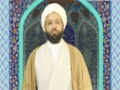110 Lessons for Life from the teachings of Imam Ali - Lesson 014 - English