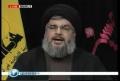 Sayyed Hassan Nasrallah - Speech on Night of 10th Moharram 1430-2008 - English