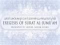 [05] Commentary on Surah al-Jumuah - Sh. Saleem Bhimji - English
