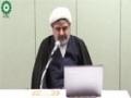[05] Lecture Tafsir AL-Quran - Surah  Maarij - Sheikh Bahmanpour - English
