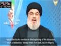 Nigeria Massacre   Sayyid Hasan Nasrallah - Arabic sub English