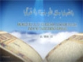 UNITY WEEK: Imam Sadiq (as) on our behavior - English