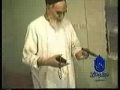 Clip of Imam Khomeini (r.a) at his home - All Languages