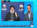 [03 January 2016] Speech : Sayyed Hassan Nasrallah - Shaykh Nimr Assasination - English