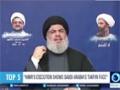 Nimr\\\'s execution shows Saudi Arabia\'s Takfiri face - Syed Hasan Nasrallah - English