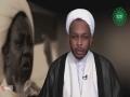 Nigeria & The Islamic Movement   Shaykh Usama Abdulghani   English