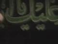 H.I Shamshad Haider - 10Moharram1430 - Nahjul-Balagha - ENGLISH