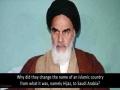 Don\\\'t call it SAUDI ARABIA, Call it HIJAZ (Global Campaign) - English